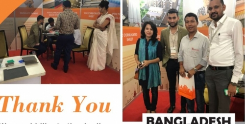 BANGLADESH BUILDCON - 2018